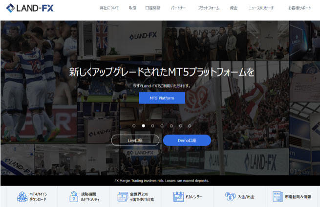LAND FX公式サイト