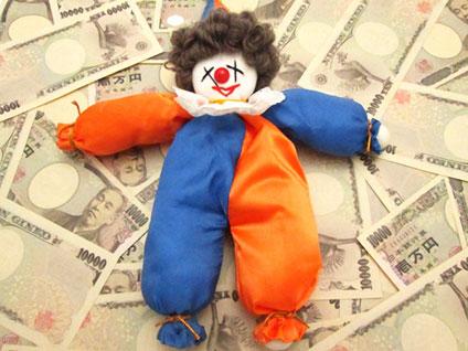 ピエロと一万円札