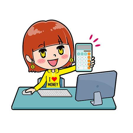電卓をもち、パソコンを操作する女性