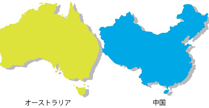 オーストラリアと中国の地図