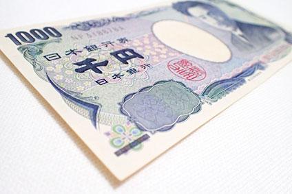FXで1000円稼ぐ方法を教えます。【月2万円】