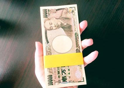 FXで月100万円稼ぐステップ