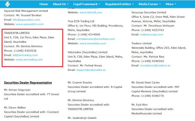 セーシェル金融庁のホームーページにXMがきちんと載っている。