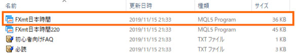 「FXmt日本時間」のファイルを「Examples」内にドラック&ドロップでコピー