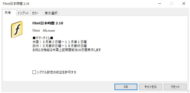 FXmt日本時間