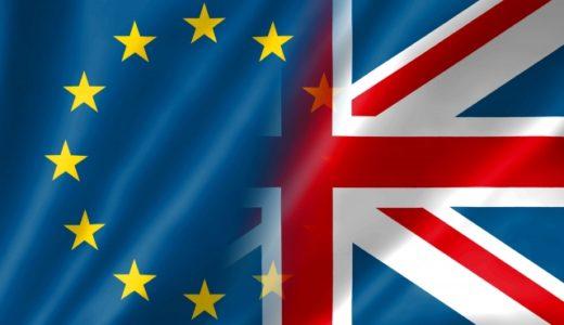 イギリスはEUを離脱するのか?総選挙の行方と為替への影響は?