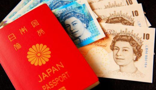 【必見!】殺人通貨ポンド円の攻略方法を解説