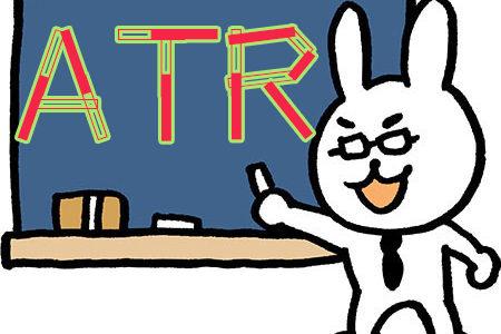 ATRのFXでの使い方は?手法も解説。