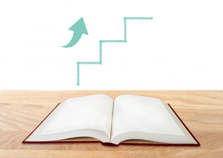 読書でステップアップ