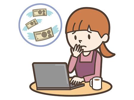 お金を失った女性トレーダー