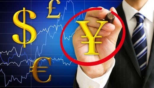 1pipsっていくら?ドル円、ユーロドルなど多数の通貨の計算例を解説