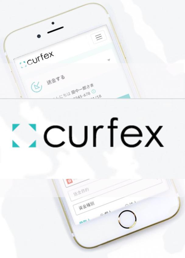 curfex