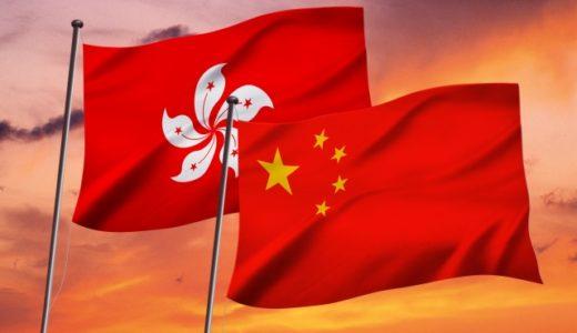 なぜ香港でデモが起きているの?原因をわかりやすくまとめてみました。