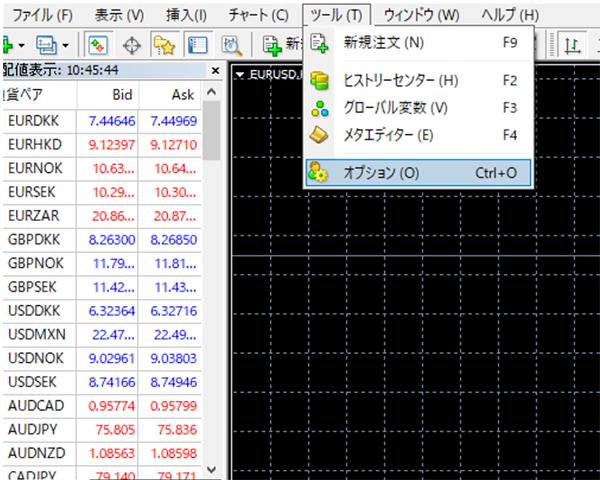ツール→オプションn
