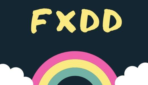 FXDDの評判は?レバレッジやスプレッド、ヒストリカルデータなどを徹底解説!