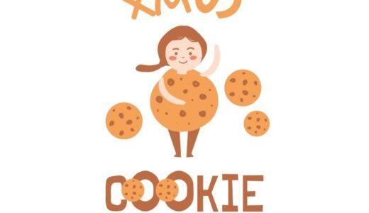 XMのクッキーを徹底解説!どんなことに使われてるの?