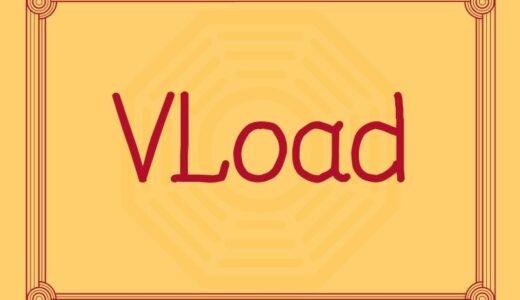 VLoadとは?入出金手数料や特徴、登録方法をわかりやすく解説
