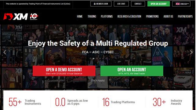 XM.comのトップページ