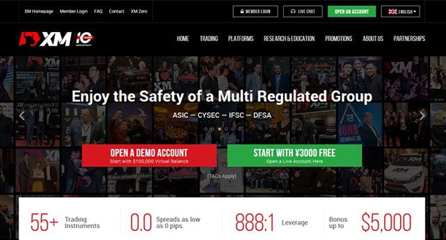 XMGlobalのトップページ