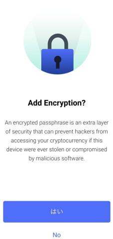 Add Encryption