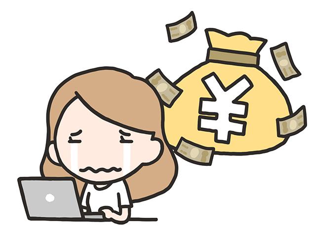 お金を失って泣いている女性